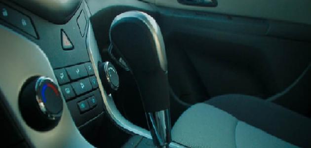 كيفية قيادة السيارة الأوتوماتيك