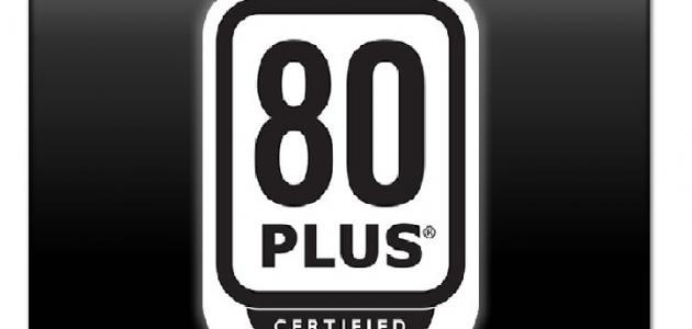 معلومات عن تقنية 80 PLUS