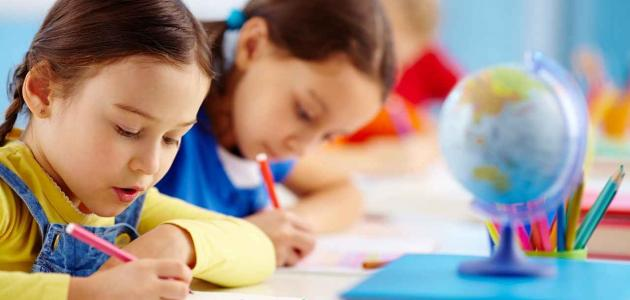 مفهوم الجودة في التعليم