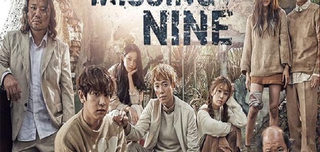 قصة مسلسل missing nine