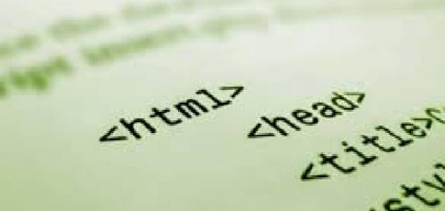 خصائص لغات البرمجة