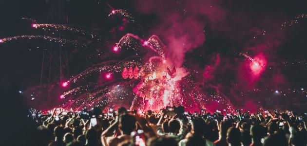 فعاليات مهرجان حب الملوك