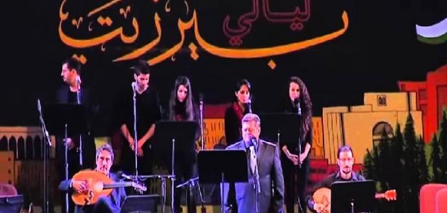 فعاليات مهرجان ليالي بيرزيت