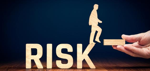 خطوات عملية إدارة المخاطر