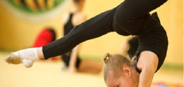 فوائد رياضة الجمباز للأطفال