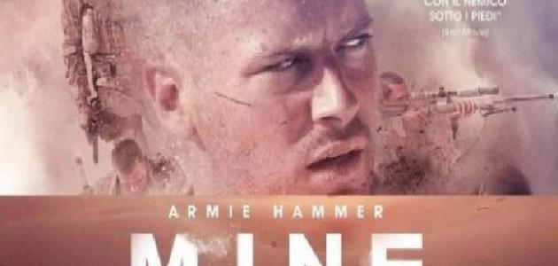 قصة فيلم Mine