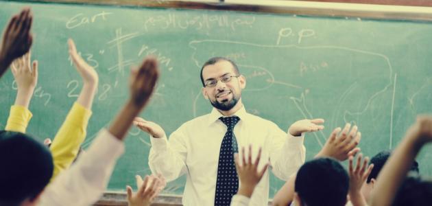 موضوع تعبير عن المعلم