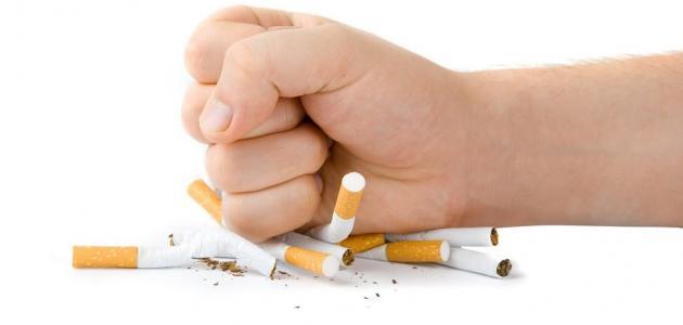 موضوع تعبير عن التدخين سطور