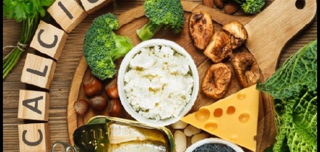 الأغذية الغنية بالكالسيوم