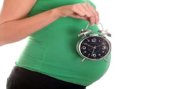 مؤشرات تدل على قرب الولادة
