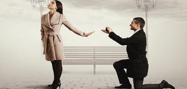 خمس أنواع من الرجال يجب على المرأة تفادي الارتباط بهم