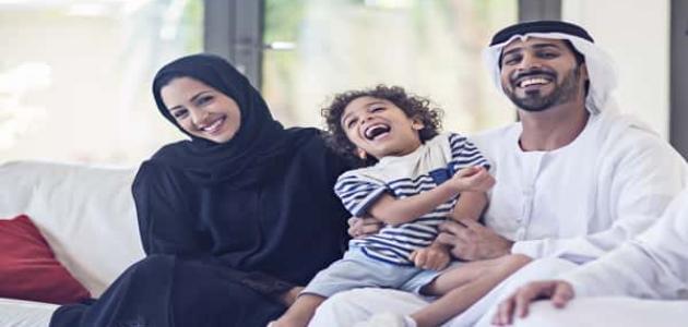 صفات الزوجة الصالحة