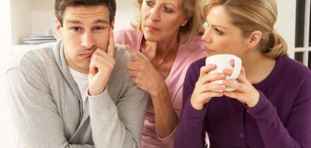 طرق لتجنب إزعاجات أم الزوج
