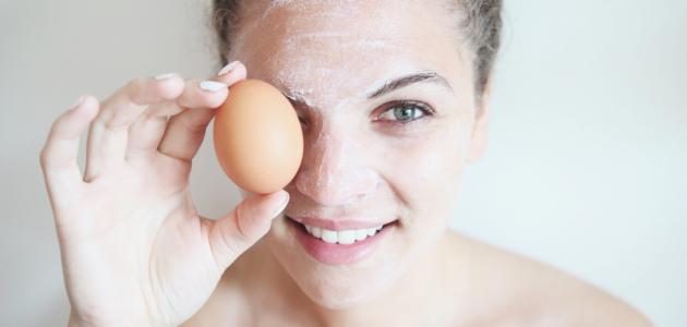 فوائد بياض البيض للبشرة