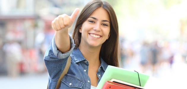 أفضل-التخصصات-الجامعية-للبنات/