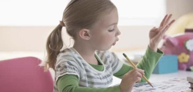 علاج صعوبات التعلم في الرياضيات