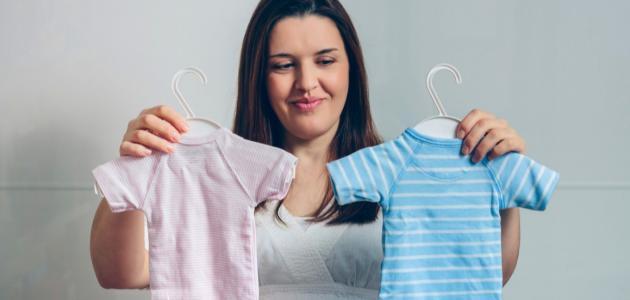 علامات الحمل بولد علمياً