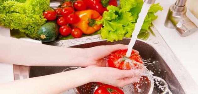 الطريقة الصحيحة لغسل الخضروات والفواكه