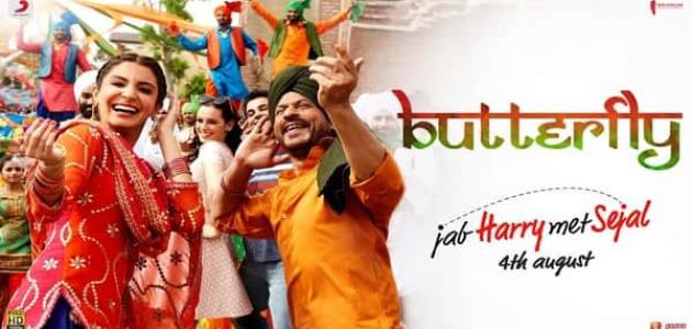 قصة فيلم Jab Harry Met Sejal