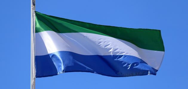 معلومات عن دولة سيراليون