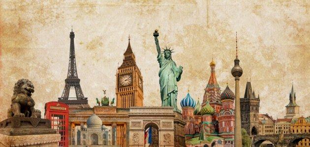 تعبير عن السياحة