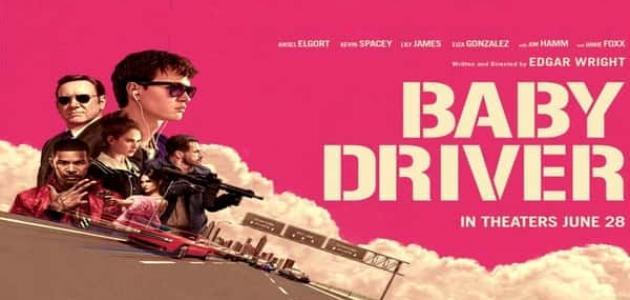 قصة فيلم baby driver