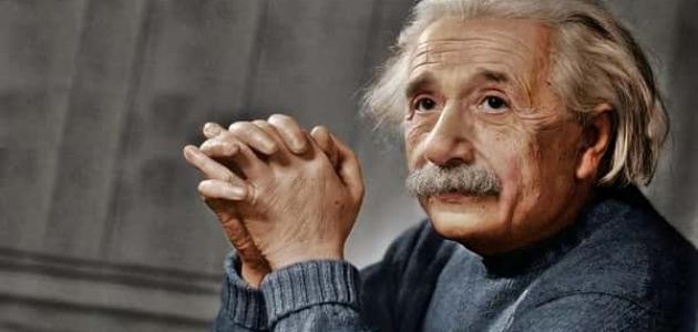 أهم اكتشافات أينشتاين