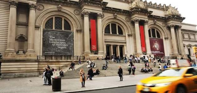 متحف المتروبوليتان في نيويورك