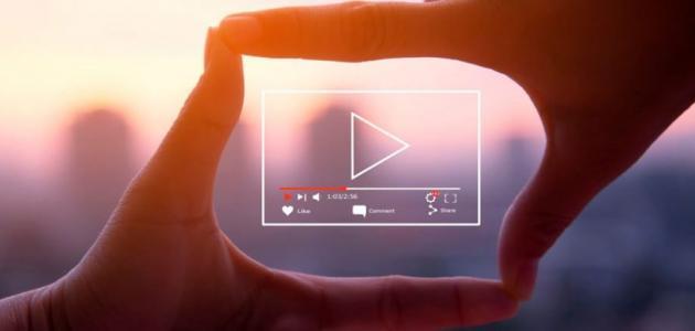 أنواع برامج مشغل الفيديو على الكمبيوتر
