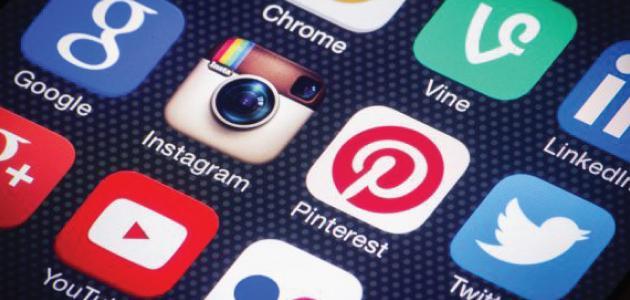 دور شبكات التواصل الاجتماعي في تنمية الوعي السياسي و الاجتماعي لدى الشباب العربي