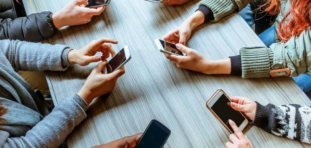 سلبيات إدمان الإنترنت