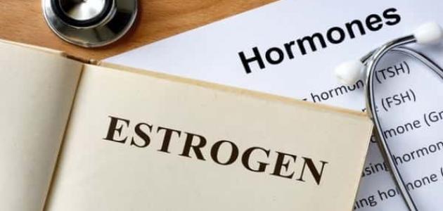 هرمون الإستروجين عند النساء