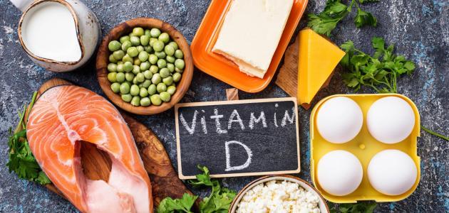 أعراض زيادة فيتامين د
