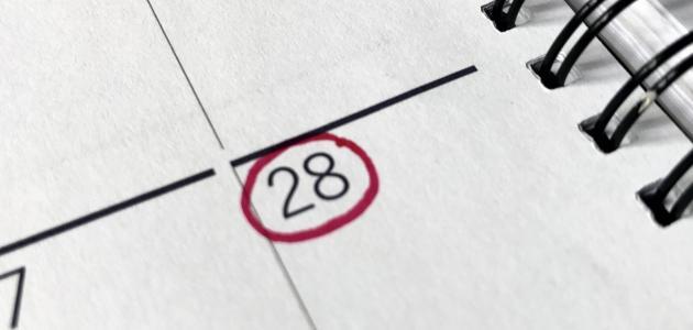 طرق تقديم موعد الدورة الشهرية