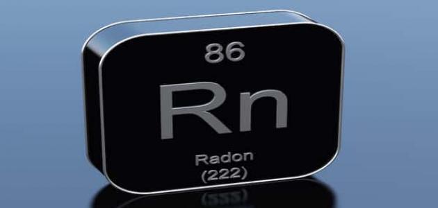معلومات عن غاز الرادون