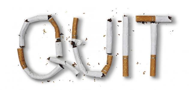كيفية-الإقلاع-عن-التدخين/