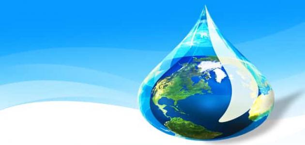 موضوع تعبير عن ترشيد استهلاك الماء
