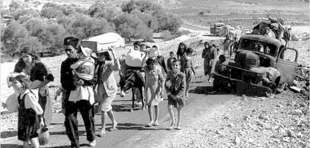 معلومات عن النكبة الفلسطينية