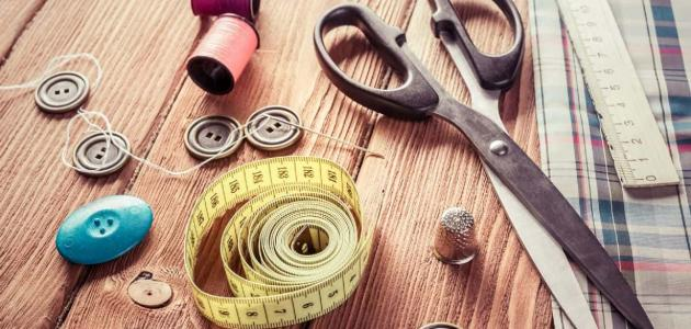 أدوات الخياطة الأساسية