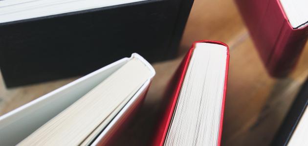 أهم روايات أجاثا كريستي