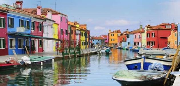 جزر مدينة البندقية