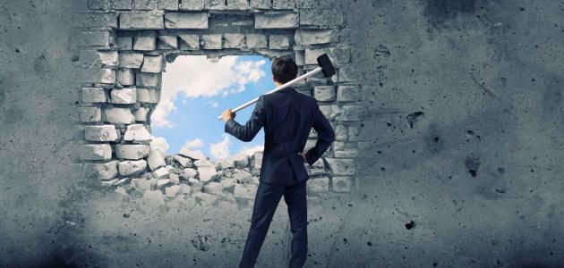 كيف أتغلب على الخوف من الفشل