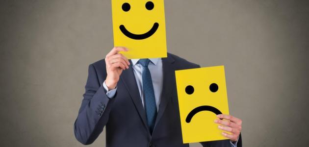 كيفية التعبير عن المشاعر