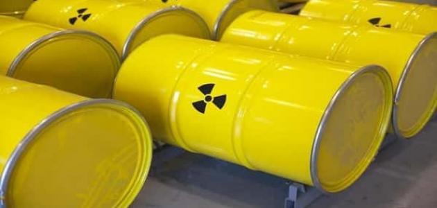 أخطار النفايات النووية