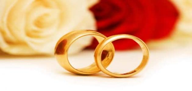 عبارات تهنئة بعيد الزواج