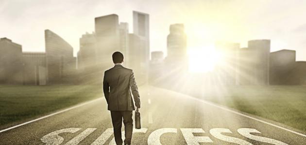 تعريف النجاح