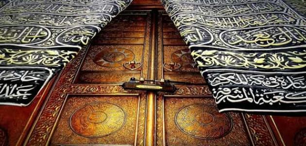 صلح الحديبية وفتح مكة