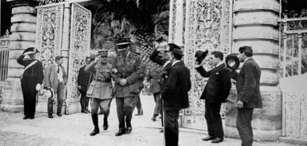 نشأة الحركة الصهيونية