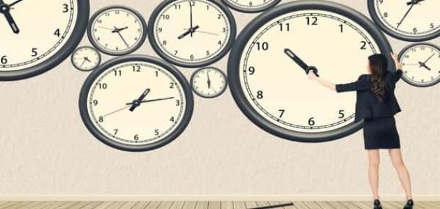 موضوع تعبير عن أهمية الوقت سطور