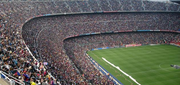 ما هو أكبر ملعب في أوروبا